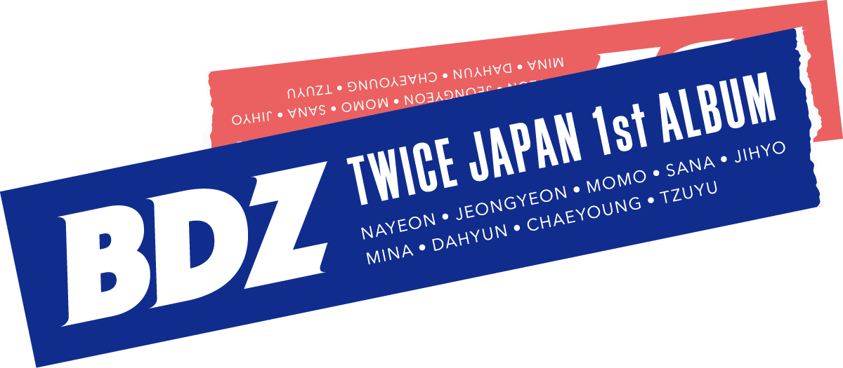 twice japan 1st album bdz
