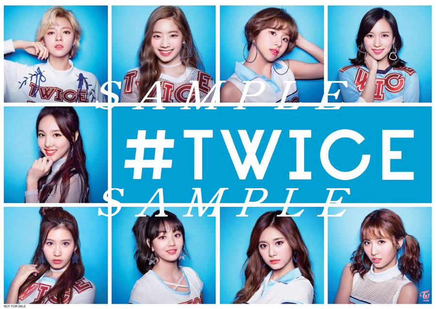 Twice official site tsutayatsuataya stopboris Image collections